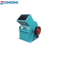 Hammer mill crusher limestone hammer crusher for sale